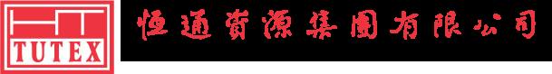 hang-tung-logo